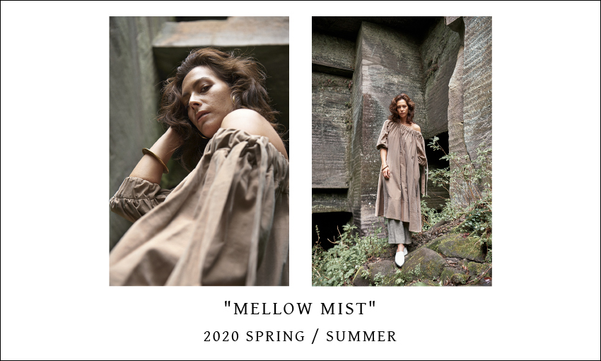 mellow mist news