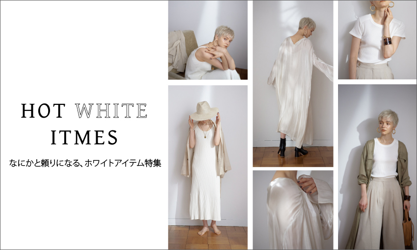 hot white items