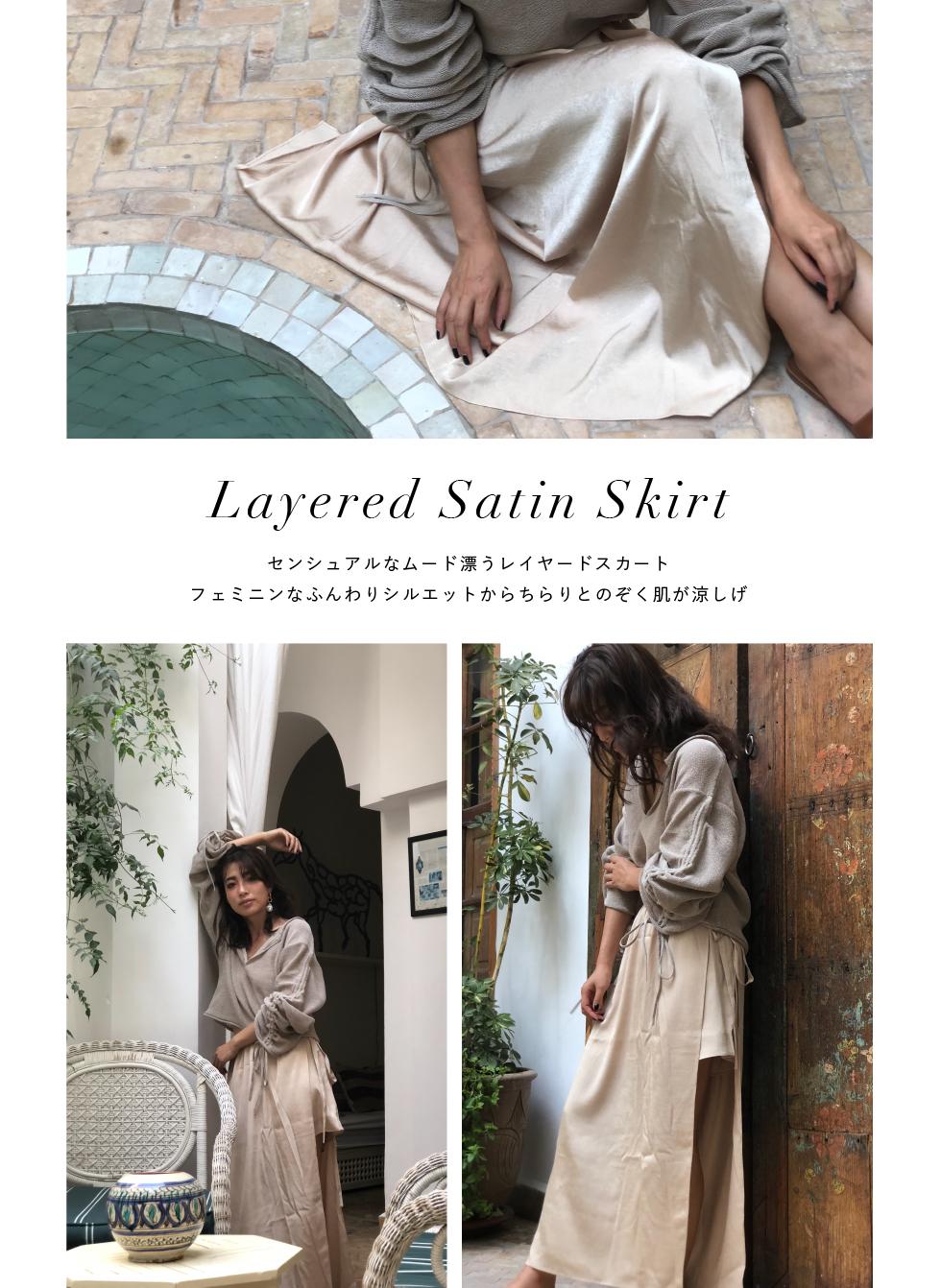 レイヤードサテンスカート
