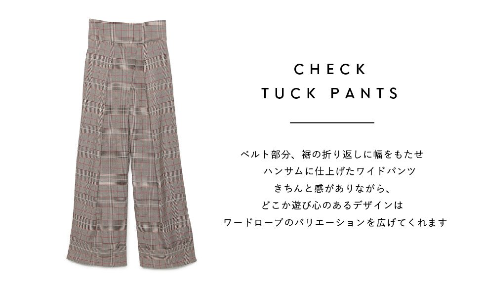 check tuck pants