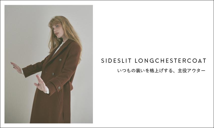 long chester coat
