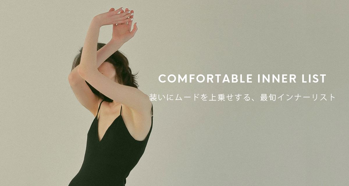 comfortable inner list