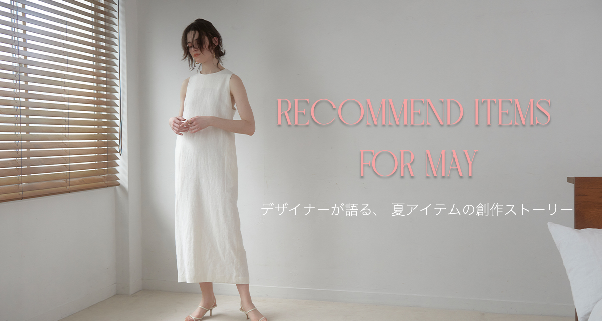 recommenditemsformay