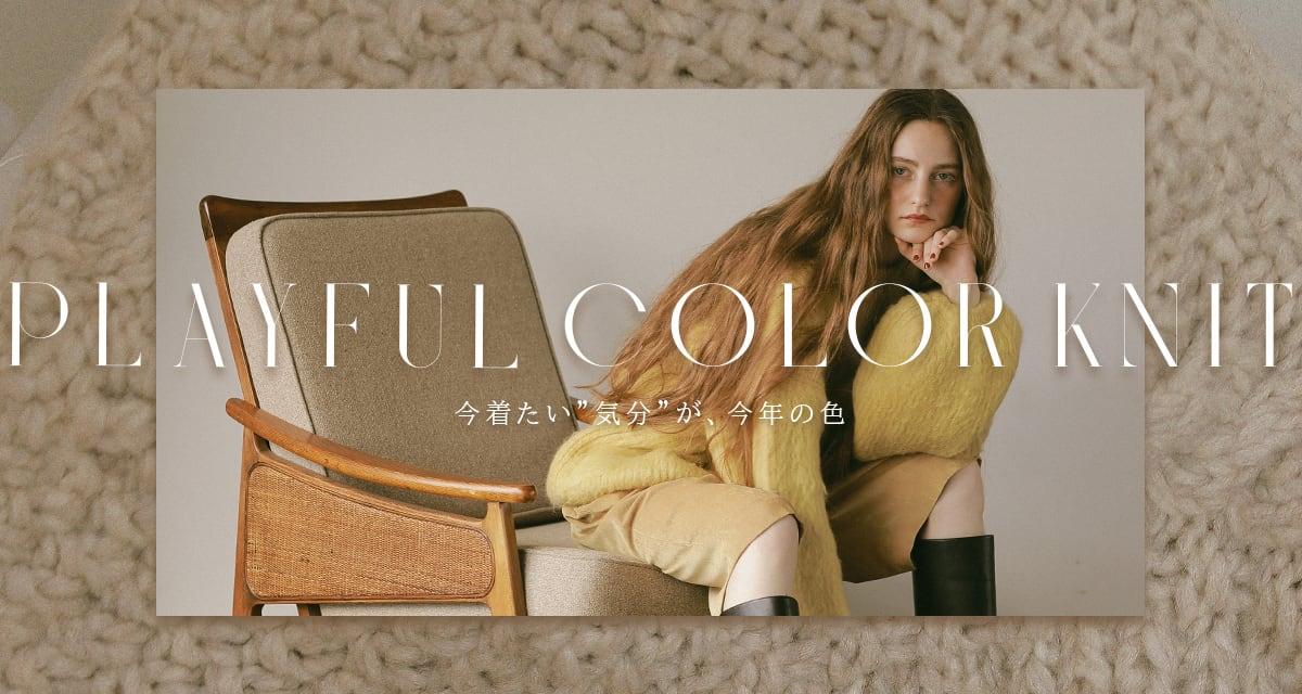 playfulcolorknit